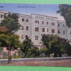 Dobrogea Constanta Eforie Carmen Sylva Movila Hotel, Circulata, Printata