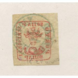 1858-CAP DE BOUR 80 PARALE VERMILLON,BERLAD 16.01,1859 RR+SIGN.A.DIENA.