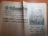 Romania libera 1 iunie 1989-ziua copilului.centenar mihai eminescu