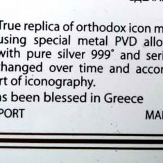 coana Argint Sfantul Spiridon 19.8X24.7cm Cod Produs 2733