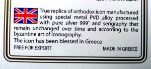 Icoana Argint 925 Sfantul Gherasim 14.7X18cm Cod Produs 2739
