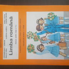 LIMBA ROMANA - Manual pentru clasa a II-a -Vocabular Roman-Sarb
