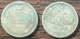 (A65) MONEDA DIN ARGINT RUSIA - 15 KOPECKS KOPEICI 1908, TARISTA, Europa