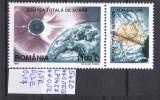 1999 Eclipsa totala de soare hartie normala LP1487 MNH