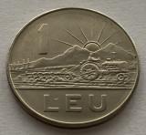 1 Leu 1966, Romania, a UNC