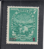 1952 LP 320 a PLANUL CINCINAL 1951 SUPRATIPAR 1LEU/7LEI SUPRATIPAR RANVERSAT, Nestampilat
