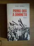 Z2 PRIMA ORA A DIMINETII - Petru Vintila