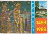 Bnk cp Voronet - Vedere - circulata, Printata