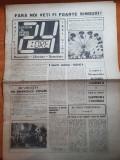 Ziarul 24 ore din 19 ianuarie 1990-memoriile lui doina cornea