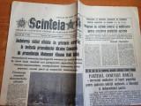 scanteia 20 noiembrie 1983-vizita lui ceausescu in mauritania