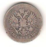 SV * Rusia  *  50 KOPEEKI  *  1 / 2 RUBLA 1896  *  ARGINT  *  TARUL NIKOLAI  II