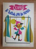 COPIII SI TEATRUL LOR DE PAPUSI (1985, editie cartonata)