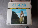 Vinyl Rencountre avec la Roumanie- Banat vontage