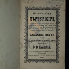 ALEXANDRU IOAN I-iu - PRAVOSLAVNICA MARTURISIRE, 1859, Bucuresci (Bucuresti)