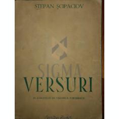 Versuri ( in romaneste de Veronica Porumbacu(carte rusa) - Stefan Scipaciov