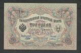 RUSIA  TARISTA 3 RUBLE 1905 ( 1912 ) [29] P - 9c.b11 , SHIPOV & F. SHMIDT , XF