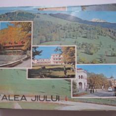 Carte postala anii 80 - Valea Jiului (colaj)