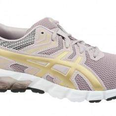 Pantofi alergare Asics Gel-Quantum 90 2 GS 1024A038-700 pentru Copii