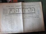 nr 1 an 1 an 1990 front 90 h 26