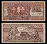 Romania, 500 lei 1949_replica