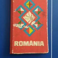 RWX HAR - 27 - ROMANIA HARTA TURISTICA - EDITATA IN 1968 - PIESA DE COLECTIE