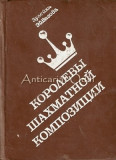 Cumpara ieftin Compozitia Regina Sahului - Zuleiha Ivazova