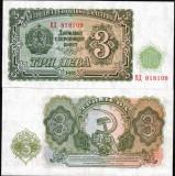 = BULGARIA - 3 LEVA - 1951 - UNC   =