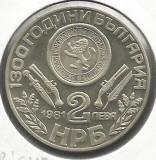 BULGARIA 2 LEVA  1981 -Aniversare 1300 Ani - OBORISHTE , PROOF- KM 161, Europa, Cupru-Nichel