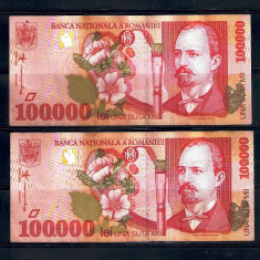 LOT 2 BANCNOTE 100000  100 000 LEI  1998 CIRCULATE