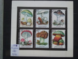 1991-Bulgaria-Ciuperci-klb.-MNH-Perfect