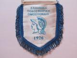 Fanion fotbal - Federatia de Fotbal din GRECIA