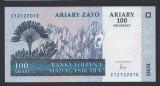 A3024 Madagascar 500 francs 100 ariary 2004 UNC