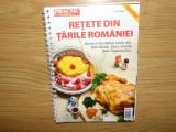 RETETE DIN TARILE ROMANIEI -PRACTIC IN BUCATARIE