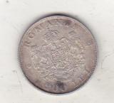 bnk mnd Romania 200 lei 1942 argint