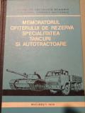 MEMORATORUL OFIȚERULUI DE REZERVA SPECIALITATEA TANCURI SI AUTOTRACTOARE, 1979