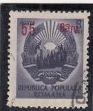 1952 LP 317 a STEMA R.P.R.SUPRATIPAR EROARE 55BANI/3LEI a DIN BANI IN OGLINDA, Stampilat