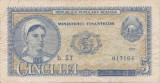 ROMANIA 5 LEI 1952 F+