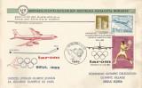 România, Succes lotului olimpic român la J.O. de la Seul, plic, Bucureşti, 1988