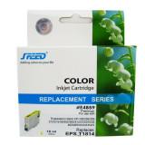 Cartus cerneala compatibil cu Epson T1814,C13T18144010