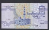 A3040 Egypt Egipt 25 piastres 2017 UNC