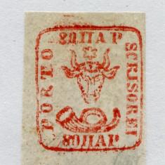 1858 , ROMANIA , CAP DE BOUR 80 PAR , EM.2 , ROSU-CARAMIZIU/H.ALBA-SEMNAT!