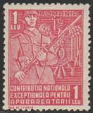 1940 Romania - Timbru fiscal Contributia exceptionala pentru apararea tarii