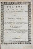 MUZICA BISERICEASCA / PSALTICA, COLEGAT DE 3 TITLURI - BUZAU, 1856