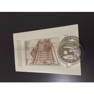 Moneda argint Revolutia Romana 1989