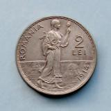 ROMANIA  -  2 Lei 1914  -  Argint 10 g