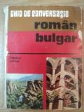 GHID DE CONVERSATIE ROMAN - BULGAR de TIBERIU IOVAN , Bucuresti 1977
