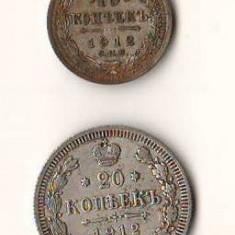 SV * Rusia tarista  LOT   10  +  20  KOPEEK / COPEICI  1912   ARGINT