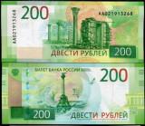 Rusia 2017 - 200 ruble, Crimea, aUNC/UNC