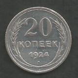 RUSIA  URSS  20   KOPEEK  1924  ARGINT 500 / 3.33 g  [4]  livrare in cartonas