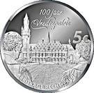 Olanda 5 Euro 2013 - Willem-Alexander (Peace Palace) 29 mm, KM-333 UNC !!!, Europa